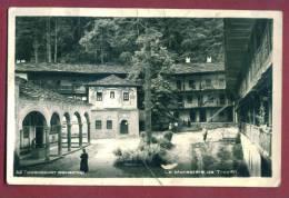 A13096 / Troyan Monastery - Dormition Of The Most Holy Mother Of God - Bulgaria Bulgarie Bulgarien Bulgarije - Bulgarie
