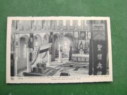 BC4-3-1-2 Chine La Cathédrale De Si Wan Tze - Chine