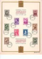 Feuillet Souvenir 573-582  Portraits Historiques - FDC