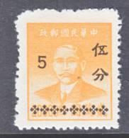 China 1000    * - China