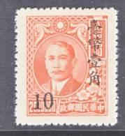 ROC 1032  * - 1945-... Republic Of China