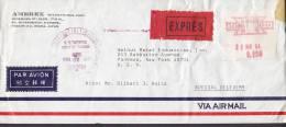Japan Airmail Par Avion EXPRÉS Label AMEREX Meter Stamp 1966 Cover To YONKERS United States (2 Scans) - Poste Aérienne