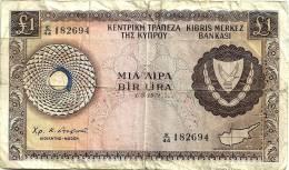 CYPRUS 1 LIRA -POUND BROWN BIRD EMBLEM FRONT LANDSCAPE DATED 01-03-1971 P60a F+ READ DESCRIPTION !! - Chypre