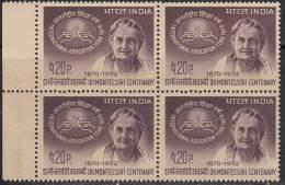 India MNH 1970, Block Of 4,  Dr. Maria Montessori, Eduationalist, Italy Born, Doctor Of Medicine, Health - Blocchi & Foglietti