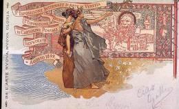 """REPLICA Di Cartolina Pubblicitaria """"ESPOSIZIONE INTERNAZIONALE D'ARTE, VENEZIA"""" Di E. Paggiaro 1899 - OTTIMA F18 - Publicité"""