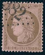 1873 IIIè République Type Cérès  Timbre 10c Brun Sur Rose  Y&T  N° 58 - 1871-1875 Ceres