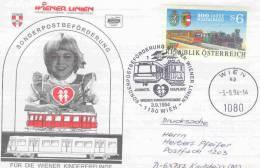 Rep. Osterreich -  Sonderpostbeförderung Mit Den Wiener Linien - Kinderfreunde - Wien 3/9/1994 (RM0988) - Trains