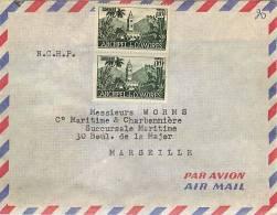 Lettre Avion Pour La France  Mosquée De Moroni 10 Fr Yv8 X 2, Mais Pas Oblitérés - Comoro Islands (1950-1975)