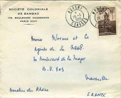 1956  Lettre  De Moroni  Pour La France   Mosquée D´Ouani 15 Fr Yv 10 Seul - Comoro Islands (1950-1975)