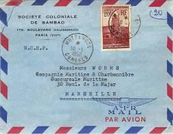 1958  Lettre  De Mutsamudu  Pour La France   Mosquée D´Ouani 20 Fr Yv 11 Seul - Comoro Islands (1950-1975)