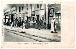 64-Pyrénées Atlantiques / PUYOO ... 25 Minutes D´arrêt, Buffet ( Intérieur Gare, Edit. Pondarré Orthez ) - Zonder Classificatie