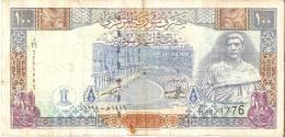 BILLETE DE SIRIA DE 100 POUNDS DEL AÑO 1998  (BANKNOTE) - Siria