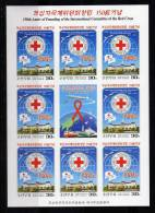 North Korea 2012 150th Anniv Of Founding Of The International Commitee Of The Red Cross - Imperfect - With The AIDS ... - Corée Du Nord