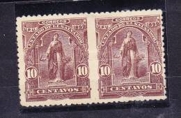 G)1899 EL SALVADOR, PAIR OF CERES 10 CENTS IN BROWN IMPERFORATED, MNH - El Salvador