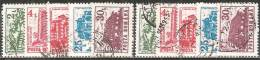 Romania 1991 Usato - Mi.4702/06  Yv.3966/70  X2 - 1948-.... Republiken