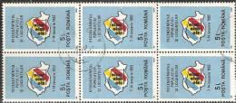 Romania 1991 Usato - Mi.4707  Yv.3957  X6 - 1948-.... Republiken