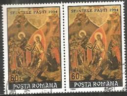Romania 1994 Usato - Mi.4973  Yv.4152  X2 - 1948-.... Republiken