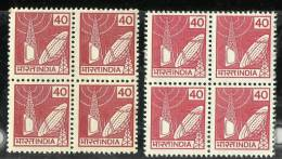 INDIA, 1988, Definitives,  Definitive,TV Broadcasting,  2 Varieties, Blocks Of 4,   See Scan / Details, MNH,(**) - India