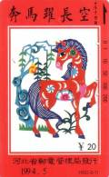 CHINE CHINA TAMURA OLD CARD ZODIAQUE ZODIAC CHINOIS CHEVAL HORSE UT RARE - Zodiac