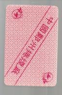 1 SPEELKAART   TABAK  ( Chinees ) - Cartes à Jouer Classiques
