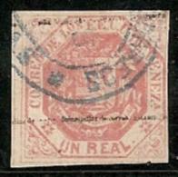 VENEZUELA 1873/75 - Yvert #22A - VFU - Venezuela