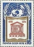 USSR Russia 1976 30th Anniversary UNESCO Organisations Organizations Celebrations Emble Stamp MNH Michel 4515 Scott 4474 - UNESCO