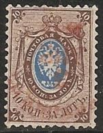 RUSIA 1858 - Yvert #5 - VFU - Usati
