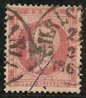 NORUEGA 1856 - Yvert #5 - FU - Noruega