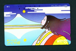 JAPAN - Magnetic Phonecards As Scan (290-246) - Japon