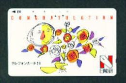 JAPAN - Magnetic Phonecards As Scan (110-80439) - Japan