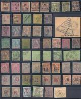 Superbe Ensemble De Beaux Oblitérés De 1891 à 1912 - Lots & Serien