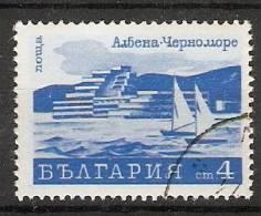 Bulgaria 1970  Health Resorts  (o) Mi.2068 - Gebraucht