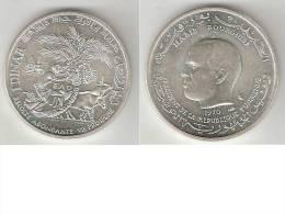 Tunesia 1 Dinar 1970  FAO Km 302  Unc - Túnez
