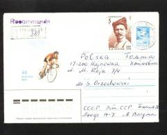 Cycling Stationary Cover Of USSR - Radsport