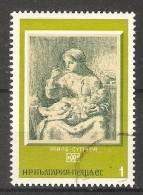 Bulgaria 1975  Paintings: Mother Feeding Child  (o) Mi.2411   Jean Millet - Gebraucht