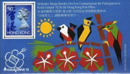 EXPO Kuala Lumpur´92 Hongkong Block 24 ** 10€ Papagei Stilisierte Briefmarken Bf Philatelic Bloc Art Sheet Of HONG KONG - Unclassified