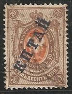 RUSIA/CHINA 1899/904 - Yvert #14 - VFU - China