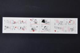 FRANCE ++ 2009 AUTOADHÉSIFS YVERT BC355 BOOKLET   MNH NEUF ** - France