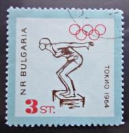 Briefmarke Bulgarien Tokio Olympische Sommerspiele 1964 Sport Schwimmen - Summer 1964: Tokyo