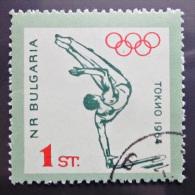Briefmarke Bulgarien Tokio Olympische Sommerspiele 1964 Sport Reck - Summer 1964: Tokyo