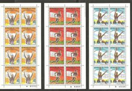Chad 1969 Mi# 240-263 A ** MNH - 24 Mini Sheets Of 8 (2 X 4) - Winners Of 1968 Olympic Games, Mexico - Sommer 1968: Mexico