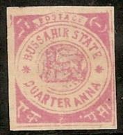 INDIA BUSSAHIR 1895 - Yvert #1 - Mint No Gum (*) - Bussahir