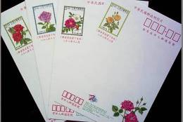 Taiwan 1999 Rose Flower Pre-stamp Postal Cards 4-2 - 1945-... République De Chine