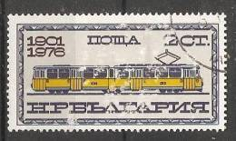 Bulgaria 1976  Sofia Street Trams  (o) Mi.2461 - Gebraucht