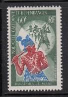 New Caledonia MNH Scott #C61 60fr Mare Dancers - Poste Aérienne