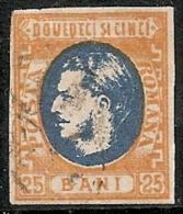 RUMANIA 1869 - Yvert #24 - VFU ¡¡¡VERY RARE!!! - 1858-1880 Moldavia & Principado