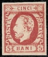 RUMANIA 1871/72 - Yvert #26 - MLH * - 1858-1880 Moldavia & Principado