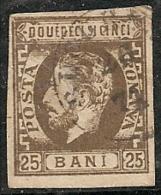 RUMANIA 1871/72 - Yvert #30 - VFU ¡¡¡RARE!!! - 1858-1880 Moldavia & Principado