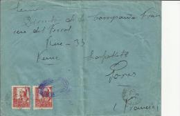 CASAS DE DON GOMEZ CACERES CC CON SELLO CANCELADOS CON SELLO ALCALDIA, MAT TRASITO POR CASILLAS DE CORIA Y MAT LLEGADA A - 1931-50 Brieven