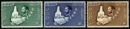 ETHIOPIA  - LIBERATION - ITALIA OCCUPAT. - MAPS - **MNH - 1961 - Ethiopia